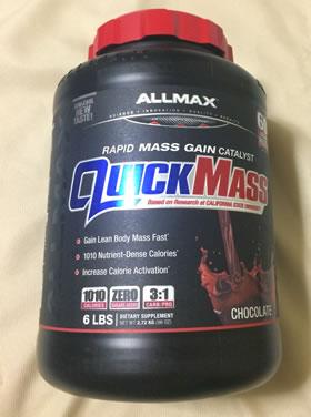 ALLMAX Nutrition QUICK MASS(オールマックス ニュートリション クイックマス)おすすめ購入品レビュー