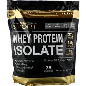 California Gold Nutrition SPORT ホエイプロテインアイソレート 無香料2270g