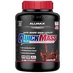 ALLMAX Nutrition QUICK MASS(オールマックス ニュートリション クイックマス)