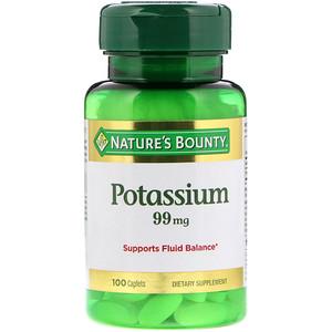 ネイチャーズバウンティ(Nature's Bounty) カリウム 99 mg