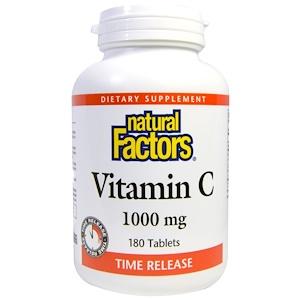 Natural Factors(ナチュラルファクトリー) ビタミンCタイムリリース1000mg