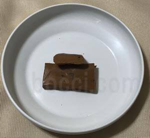 アイハーブ(iHerb)Quest Nutrition(クエスト ニュートリション)プロテインバーチョコレートチップ・クッキー生地味断面