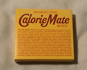 カロリーメイト(チョコレート味)