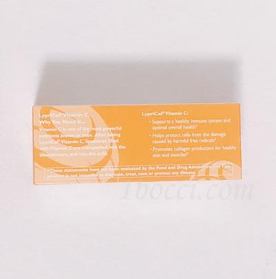 アイハーブ リプライセル リポソームビタミンCオレンジ色