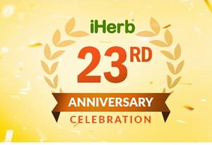 iHerb創立23周年記念セール