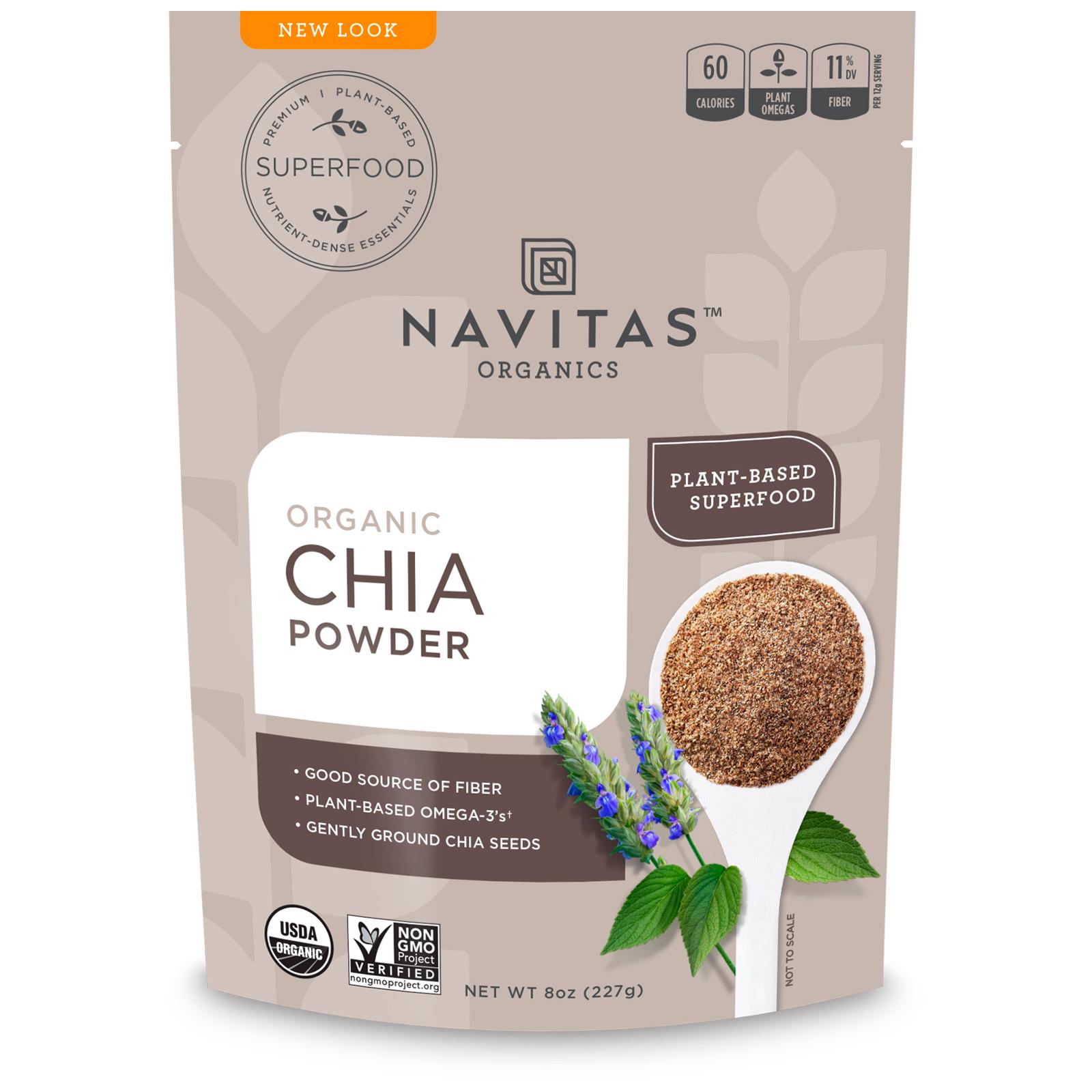 Navitas Organics オーガニックチアパウダー 8オンス(227g)