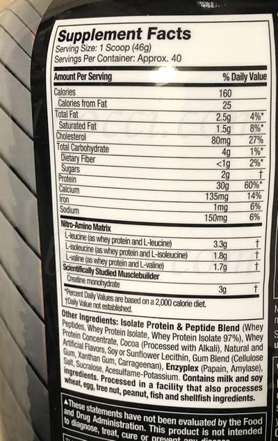 Muscletech ニトロテック ホエイペプチドとアイソレートのプライマリーソース ミルクチョコレート味の成分表