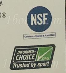 INFORMED CHOICE/NSFスポーツ認定を得ているXtend BCAAはこれ