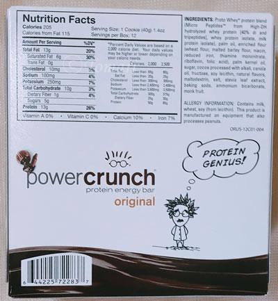 成分表-BNRG パワークランチ プロテインエネルギーバーオリジナルトリプルチョコレート味のレビュー!【iHerb】