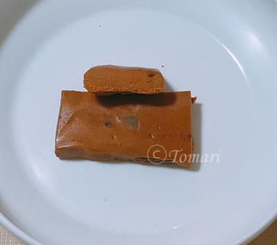 中身-Quest Nutrition(クエストニュートリション)プロテインバーチョコレートチップ・クッキー生地味のレビュー!【iHerb】