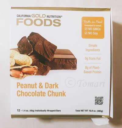 California Gold Nutrition Foods プロテインバー ピーナッツ&ダークチョコレートチャンクバー レビュー【iHerb】
